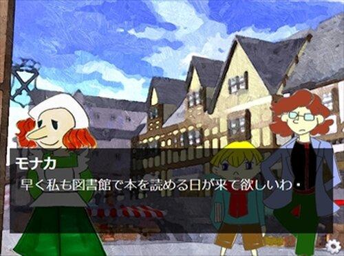 スコーン博士と理の旅 Game Screen Shot4