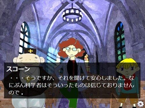 スコーン博士と理の旅 Game Screen Shot5