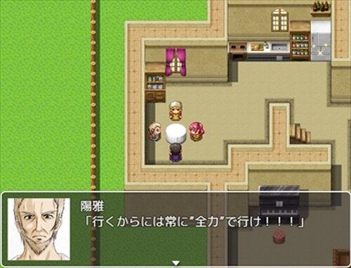 真剣勝負! Game Screen Shot2