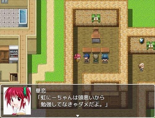 真剣勝負! Game Screen Shot3