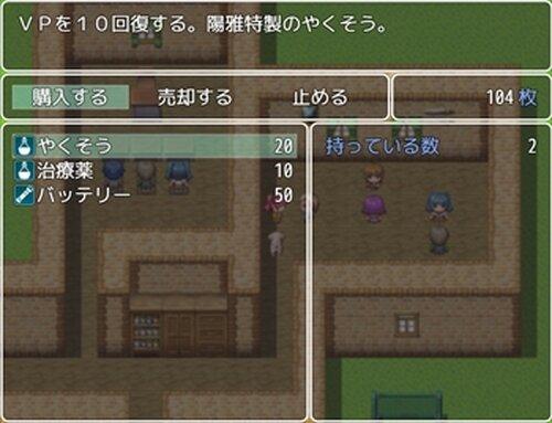 真剣勝負! Game Screen Shot4