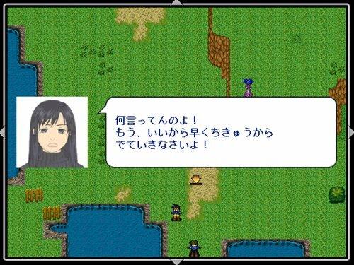 つのだみさとの地球まもり隊 Game Screen Shot