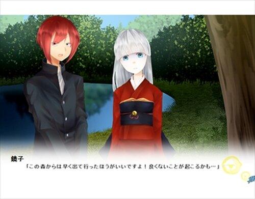 森の奥に住む座敷童子は報われない Game Screen Shots