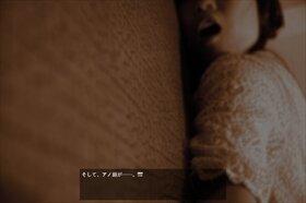 フロアーⅩⅢの深層 DL版 Game Screen Shot3
