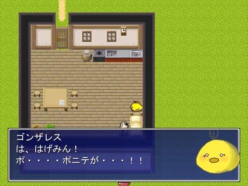 はげみんアドベンチャー ~失われたポニテ~ Game Screen Shot1