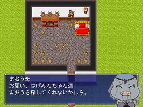 はげみんアドベンチャー ~失われたポニテ~ Game Screen Shot2