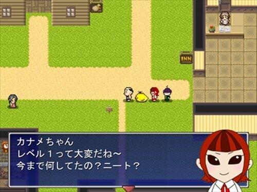 はげみんアドベンチャー ~失われたポニテ~ Game Screen Shot4