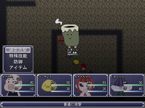 はげみんアドベンチャー ~失われたポニテ~ Game Screen Shot5