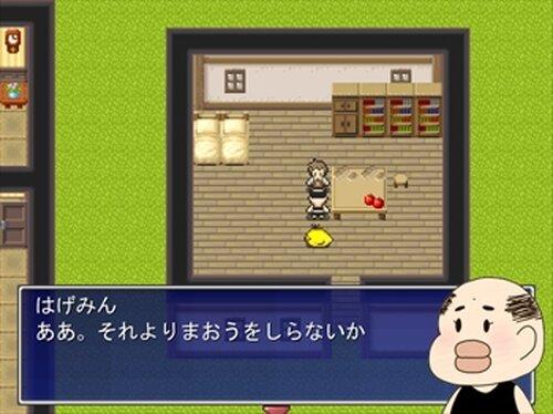 はげみんアドベンチャー ~失われたポニテ~ Game Screen Shots