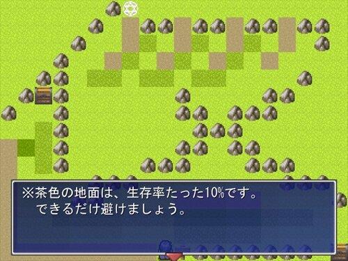 たのしい運ゲー Game Screen Shot