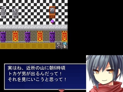 たのしい運ゲー Game Screen Shot2