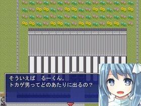 たのしい運ゲー Game Screen Shot4