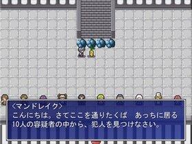 たのしい運ゲー Game Screen Shot5