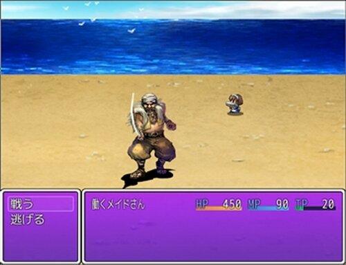 エターナルクライシス Game Screen Shot2