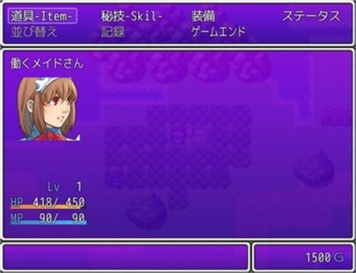 エターナルクライシス Game Screen Shot3