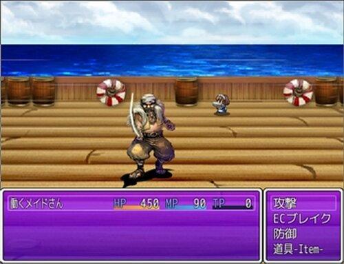 エターナルクライシス Game Screen Shots