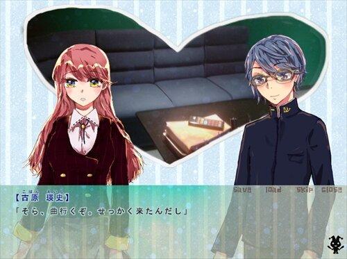なんだこれバレンタイン Game Screen Shot1
