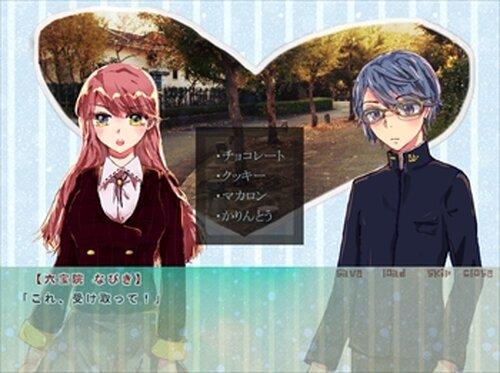 なんだこれバレンタイン Game Screen Shot3