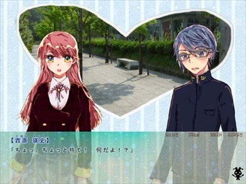 なんだこれバレンタイン Game Screen Shot4