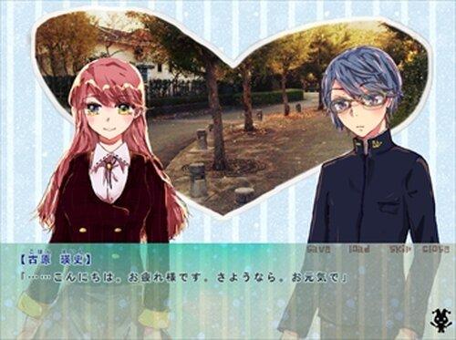 なんだこれバレンタイン Game Screen Shots