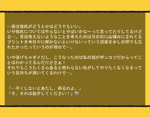 にちじょう にちじょう Game Screen Shot1