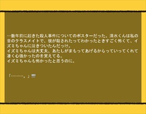 にちじょう にちじょう Game Screen Shot3