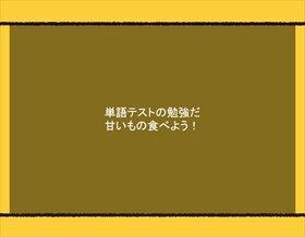 にちじょう にちじょう Game Screen Shot4