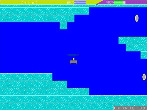 ウィークトロッコ2 Game Screen Shot1