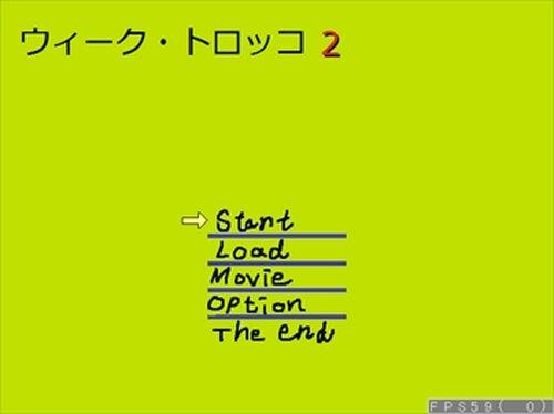 ウィークトロッコ2 Game Screen Shot2