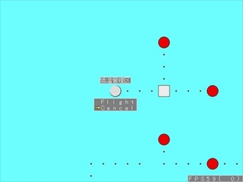 ウィークトロッコ2 Game Screen Shot3