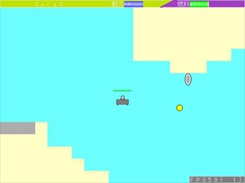 ウィークトロッコ2 Game Screen Shot4