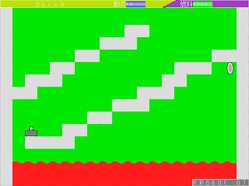 ウィークトロッコ2 Game Screen Shot5