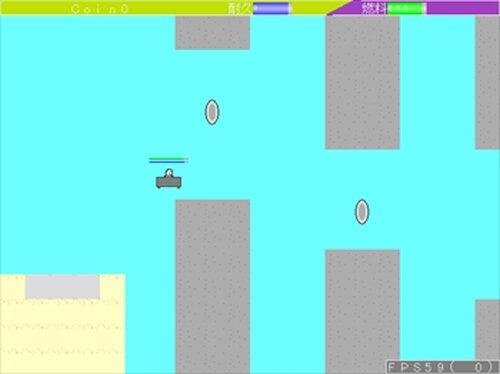 ウィークトロッコ2 Game Screen Shots