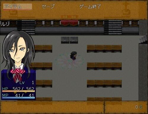 断罪の檻 Game Screen Shot2