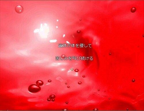 断罪の檻 Game Screen Shot5
