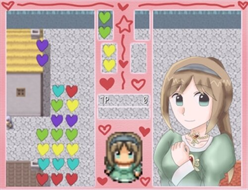 Heart DE Puzzle Game Screen Shot3