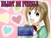 Heart DE Puzzle