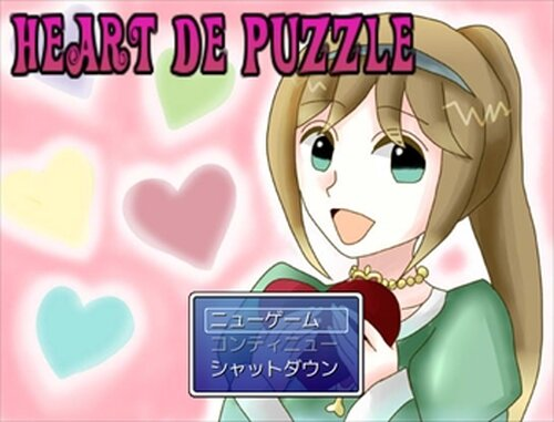 Heart DE Puzzle Game Screen Shots