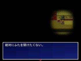 DEAD OR DIE ver1.10 Game Screen Shot3