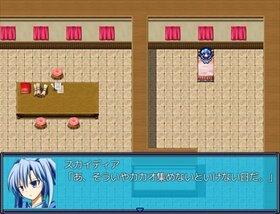 空のせせらぎ~カカオ島~ Game Screen Shot2