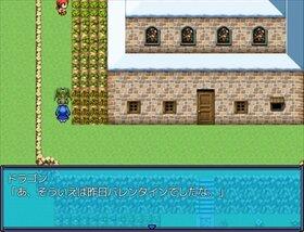 空のせせらぎ~カカオ島~ Game Screen Shot3