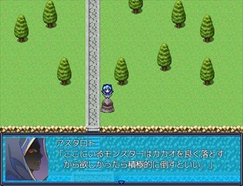 空のせせらぎ~カカオ島~ Game Screen Shot4