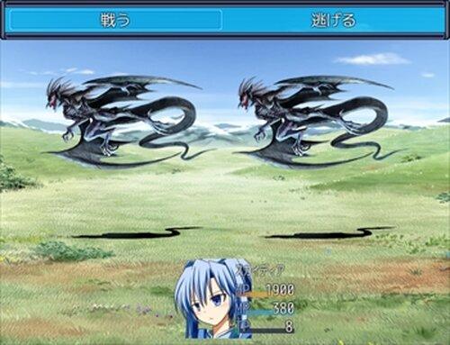 空のせせらぎ~カカオ島~ Game Screen Shot5