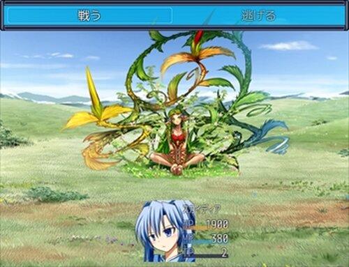 空のせせらぎ~カカオ島~ Game Screen Shots