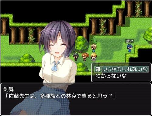 コレクトストーリー Game Screen Shot1