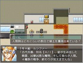コレクトストーリー Game Screen Shot2