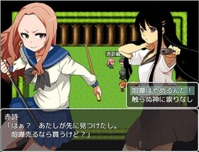 コレクトストーリー Game Screen Shot3