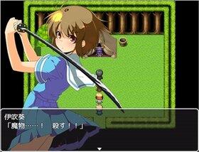 コレクトストーリー Game Screen Shot4