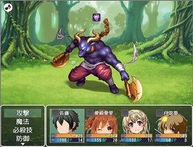 コレクトストーリー Game Screen Shot5