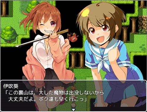 コレクトストーリー Game Screen Shots